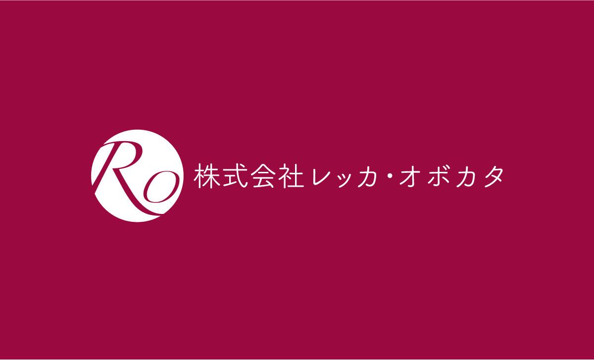 名刺ウラ(共通)