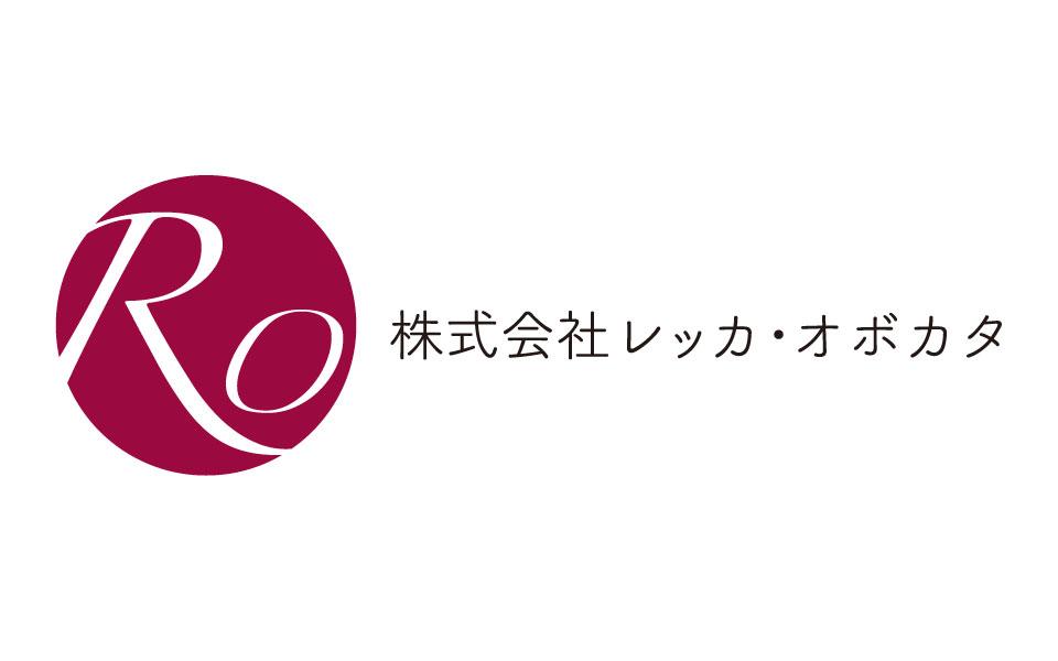株式会社レッカ・オボカタ様 ロゴ/名刺/封筒制作