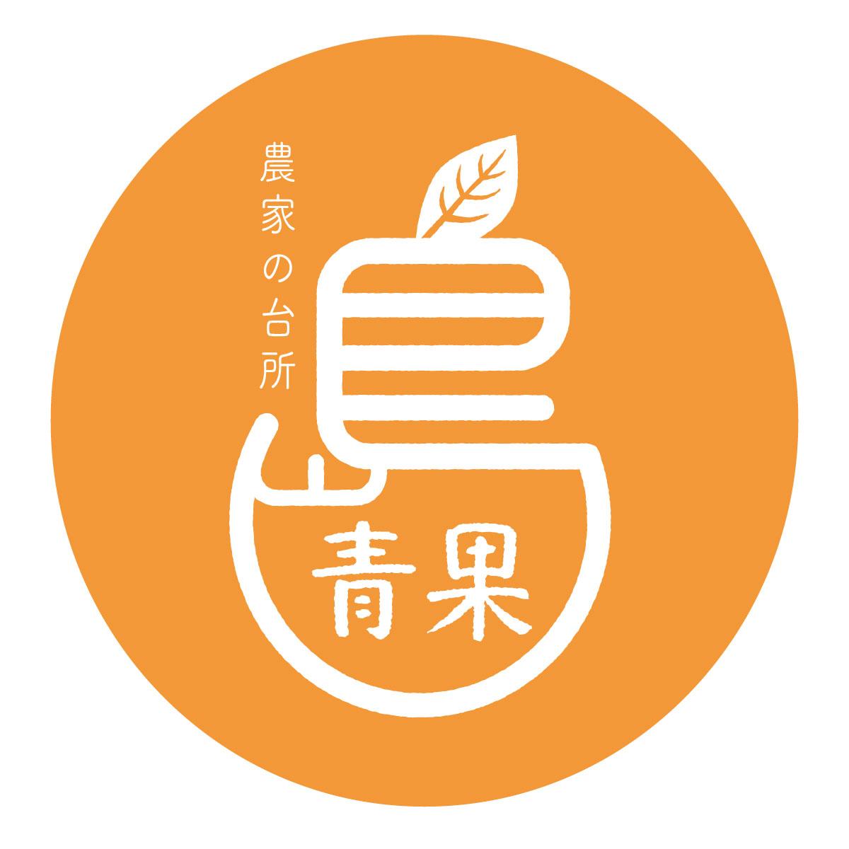 「農家の台所島青果」ロゴマーク