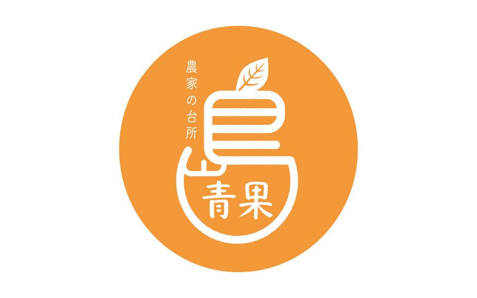 有限会社ナカシンフーズ様 ロゴ/チラシ制作