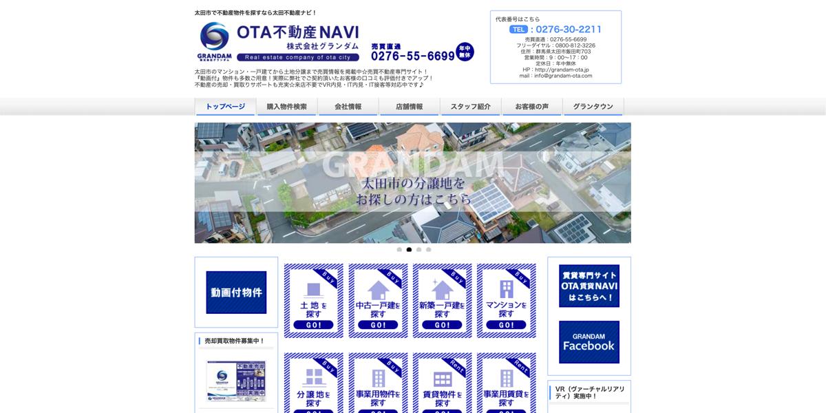 OTA不動産NAVIバナー2