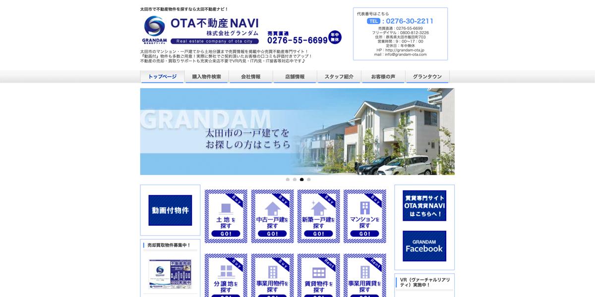 OTA不動産NAVIバナー3