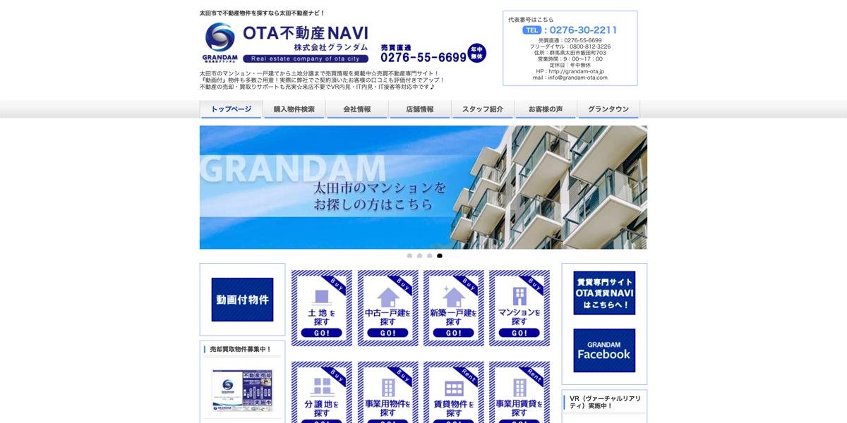 OTA不動産NAVIバナー4