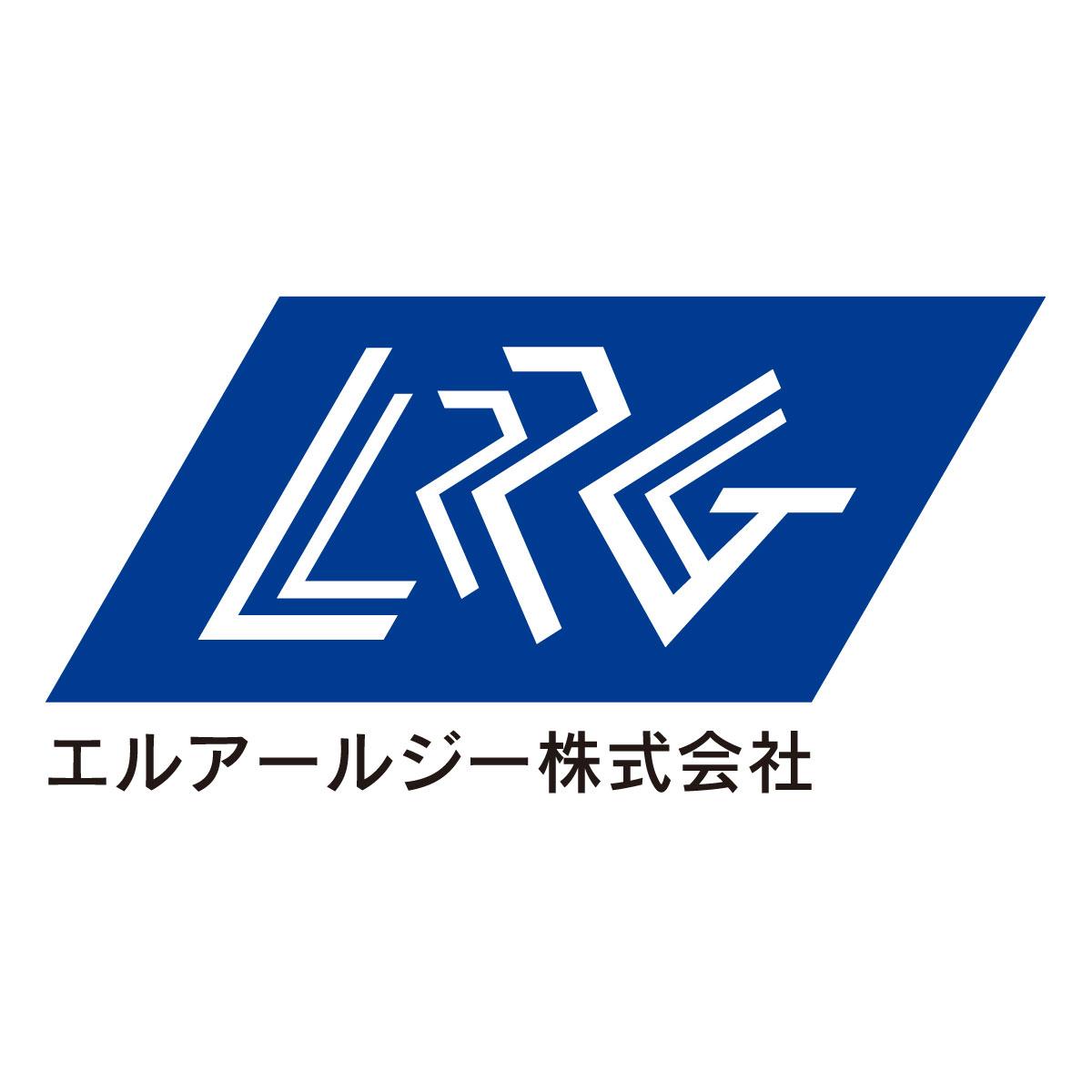 青色バージョンのロゴマーク(社名あり)